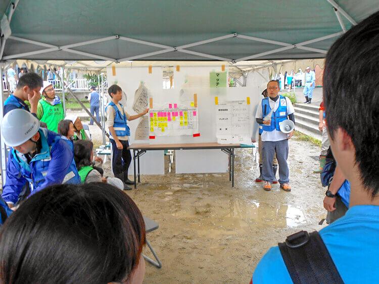 災害ボランティアセンター設置運営訓練